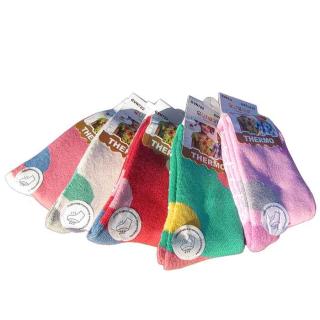 2121c704c5e Ponožky detské aura.via thermo mix – pre dievča empty